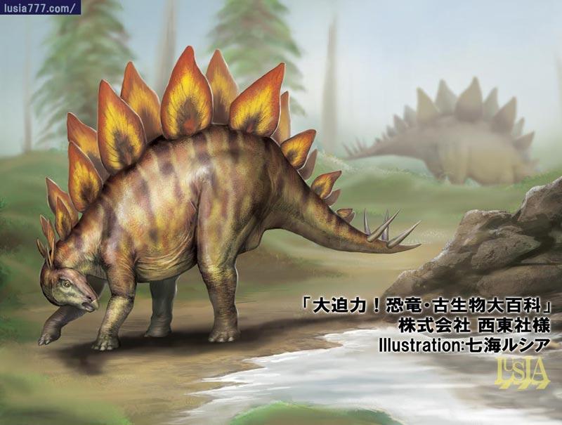 ステゴザウルスのイラスト_画像