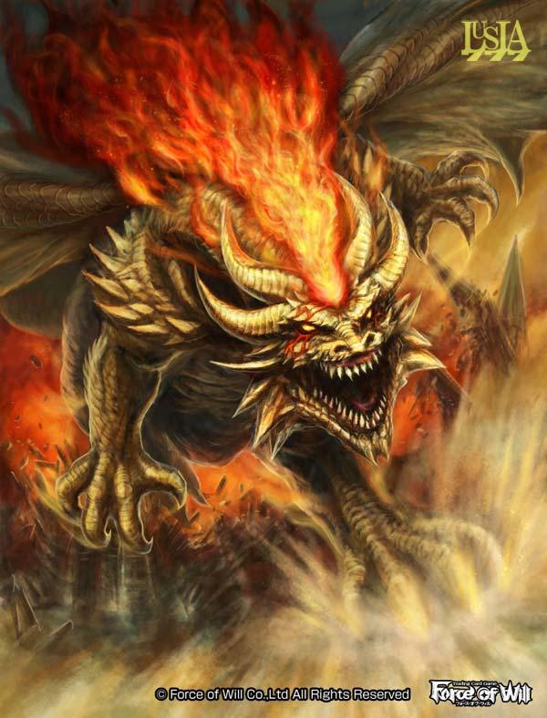 暴走するドラゴンのイラスト