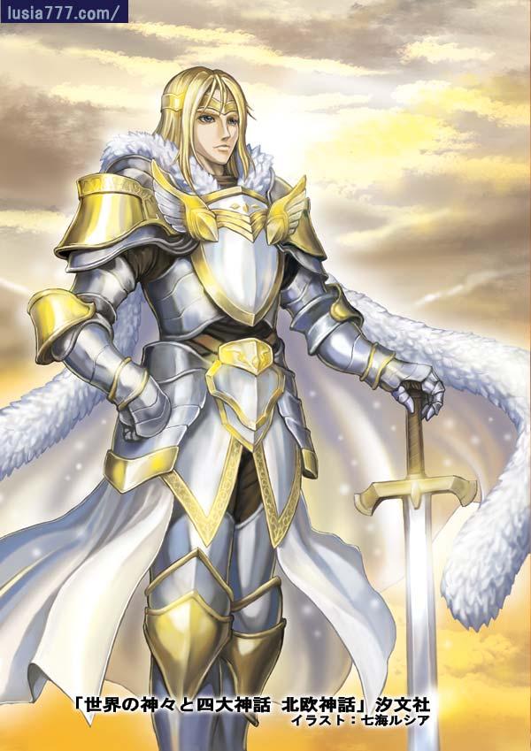 北欧神話 光の神 バルドル