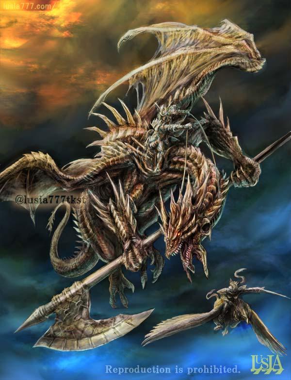 竜騎士ドラゴンライダーのイラスト