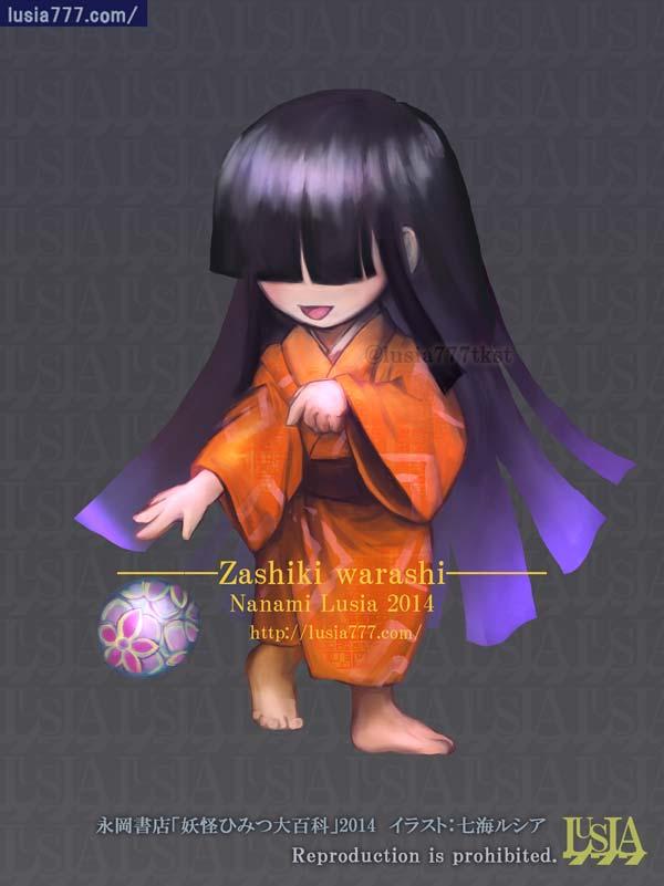 日本の妖怪 座敷わらしの女の子イラスト