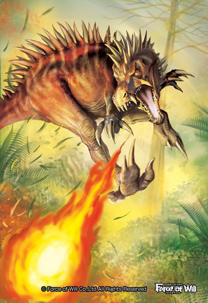 FOWTCG ホエーレサウルス 恐竜のイラスト